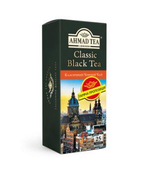Чай черный пакетированный Ахмад Классический Черный Чай 25 х 2 г