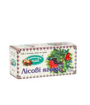 Чай фруктовый пакетированный Карпатский Лесные Ягоды 20 х 2 г