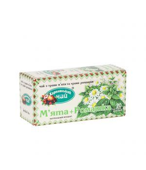 Чай травяной пакетированный Карпатский Ромашка и Мята 20 х 2 г