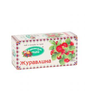 Чай фруктовый пакетированный Карпатский Клюква 20 х 2 г