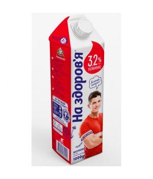 Молоко На здоров'я 3,2% жира 1000 г