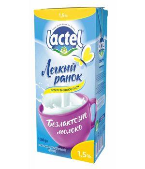 """Молоко Lactel безлактозное """"Легкое утро"""" 1,5% 1000 г"""