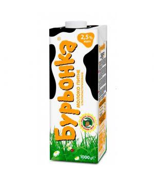 Молоко Бурьонка 2,5% жира 1000 г