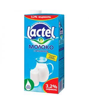 Молоко Lactel c витамином D 3,2% жира 1000 г