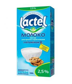 Молоко Lactel c витамином D 2,5% жира 1000 г