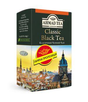 Чай черный листовой Ахмад Классический Черный 100 г