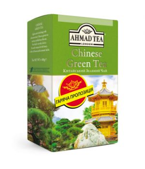 Чай зеленый листовой Ахмад Китайский Зеленый 100 г