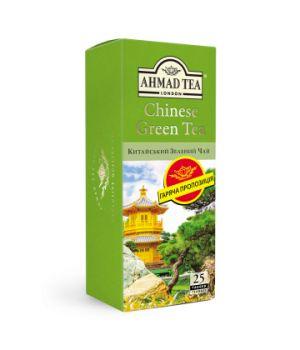 Чай зеленый пакетированный Ахмад Китайский Зеленый 25 х 1.8 г