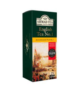 Чай черный пакетированный Ахмад Чай Английский №1 25 х 2 г