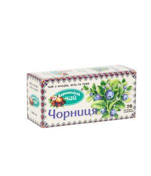 Чай фруктовый пакетированный Карпатский Черника 20 х 2 г