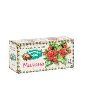 Чай фруктовый пакетированный Карпатский Малина 20 х 2 г