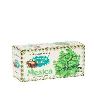 Чай травяной пакетированный Карпатский Мелиса 20 х 2 г
