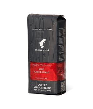 Кофе в зернах Julius Meinl King Hadhramaut 250 г