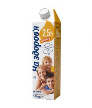 Молоко На здоров'я витаминизированное 2,5% жира 1000 г